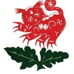 Aihu (cloth tiger filled with moxa), a folk papercut of Shandong Penglai, used to paste on the door on Dragon Boat Festival
