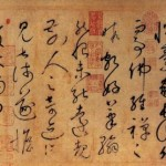 Huai Su's calligraphy displayed in the Taipei Palace Museum