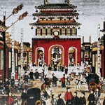 A thriving scene on Beijing Qianmen Street during JIaqing and Dao guang reign of Qing Dynasty