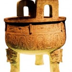 Da Ke ding (a kind of ancient vessel)